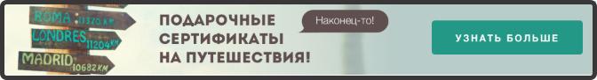 OneTwoTrip Удобный, выгодный и надежный онлайн-сервис для организации путешествий. Лидер рынка в России и СНГ.